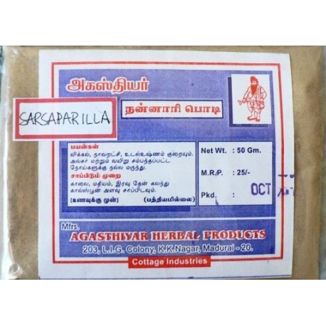Sarsaparilla - nannari - powder